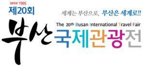 BITF - The 20th Busan International Travel Fair @ BITF - The 20th Busan International Travel Fair | Busan | South Korea