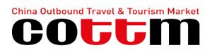 COTTM 2018 – China Outbound Travel & Tourism Market @ COTTM 2018 – China Outbound Travel & Tourism Market  | Beijing | Beijing | China