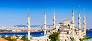 Global Training Partners Conference 2018 @  Conrad Hotel Besiktas İstanbul | İstanbul | Turkey