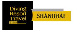 DRT Show Shanghai 2018 @ SWEECC | Shanghai Shi | China