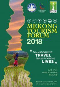 Mekong Tourism Forum 2018 @ Nakhon Phanom | Nakhon Phanom | Thailand
