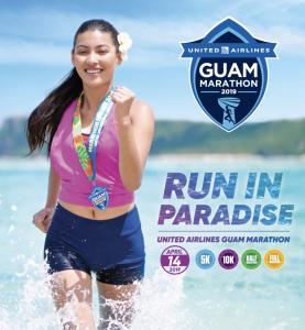 7th Annual United Guam Marathon @ Gov. Joseph F. Flores Memorial Park, Tumon
